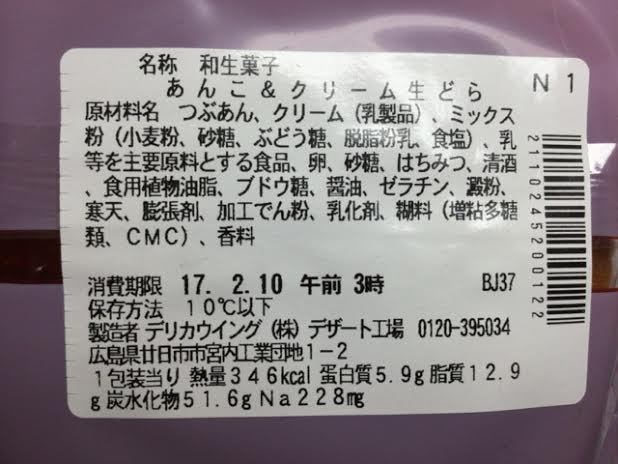 f:id:kyon-rog:20170209161520p:plain