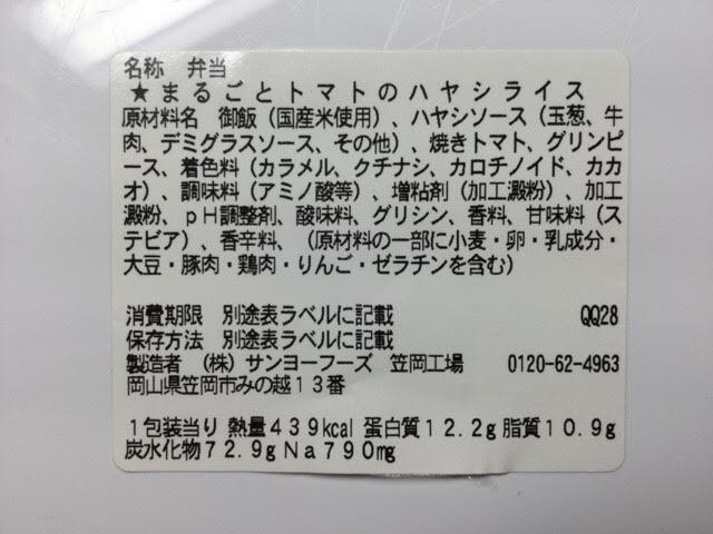 f:id:kyon-rog:20170223171237p:plain