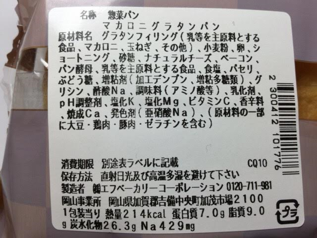 f:id:kyon-rog:20170226193242p:plain