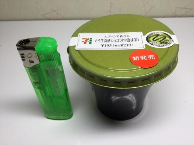 f:id:kyon-rog:20170322180239p:plain