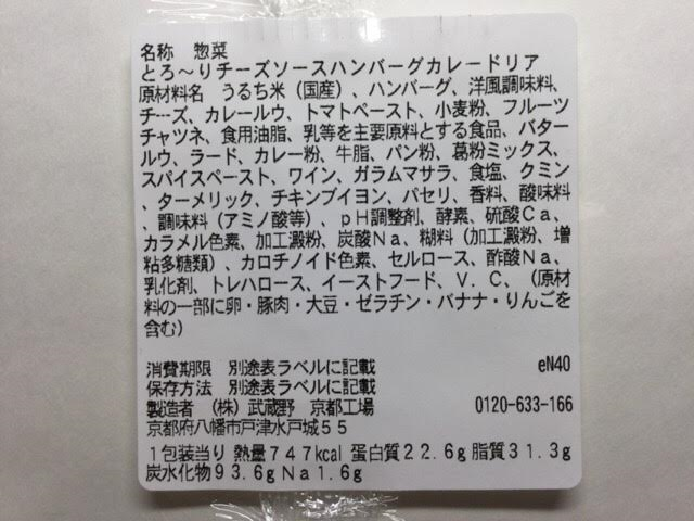 f:id:kyon-rog:20170324191623p:plain
