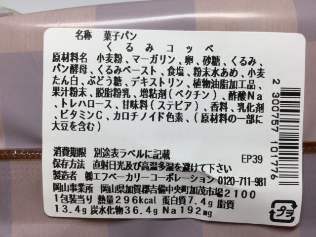 f:id:kyon-rog:20170326202753p:plain