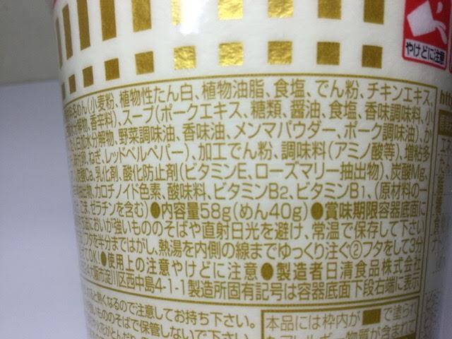 f:id:kyon-rog:20170412131108p:plain