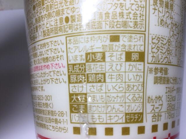 f:id:kyon-rog:20170412131131p:plain