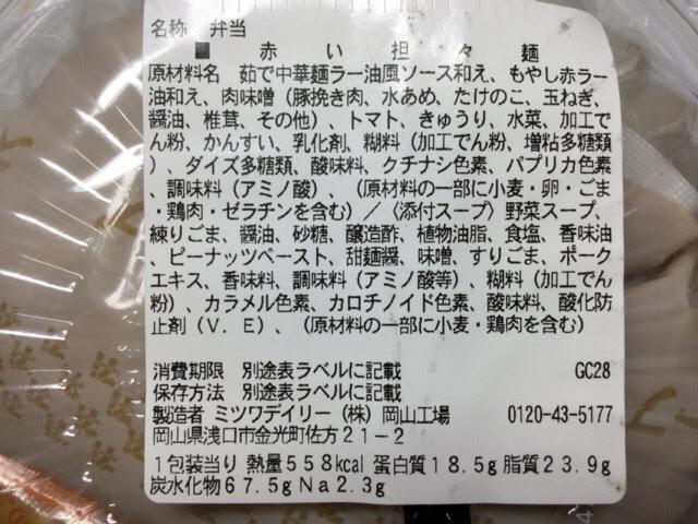 f:id:kyon-rog:20170413212059p:plain