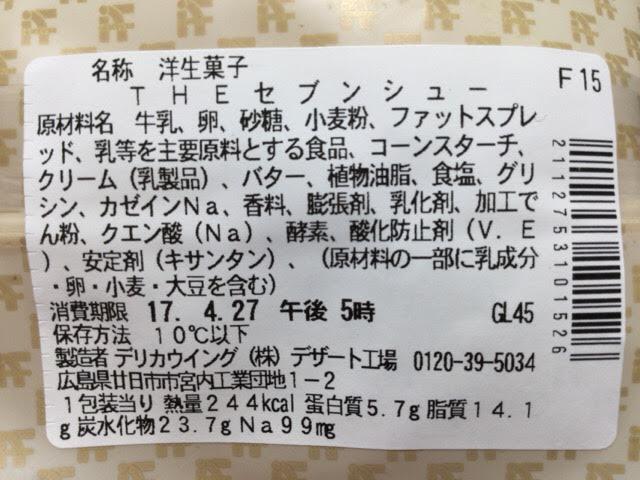 f:id:kyon-rog:20170426223711p:plain