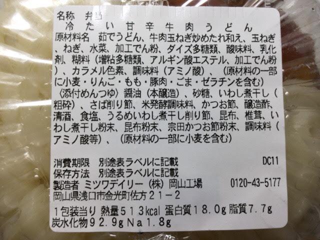 f:id:kyon-rog:20170516185538p:plain