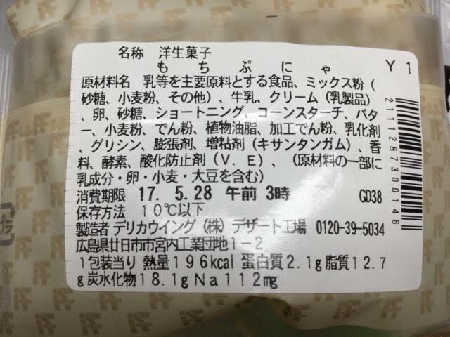 f:id:kyon-rog:20170527072846p:plain