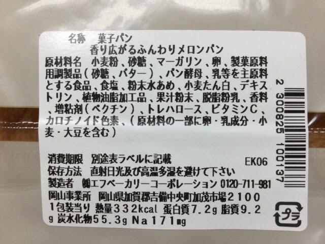 f:id:kyon-rog:20170705210537p:plain
