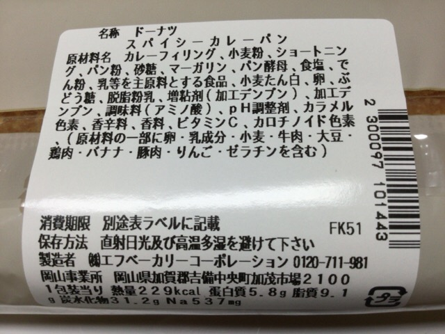 f:id:kyon-rog:20170825101948j:plain