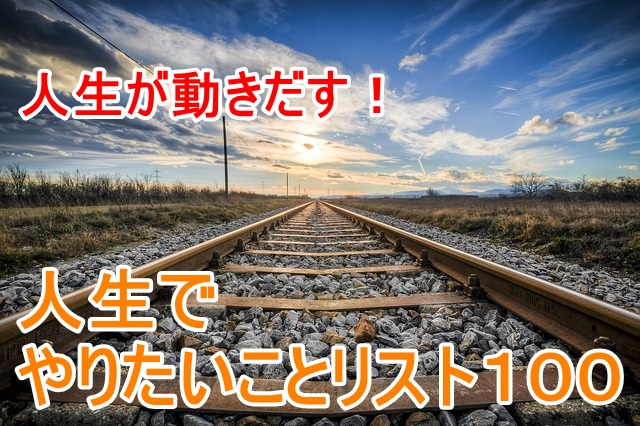 f:id:kyon-rog:20171201203451j:plain