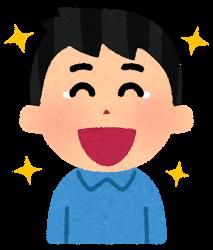f:id:kyon-rog:20171204093435p:plain