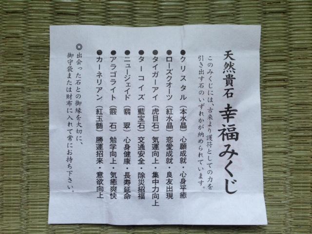 f:id:kyon-rog:20171207170403j:plain