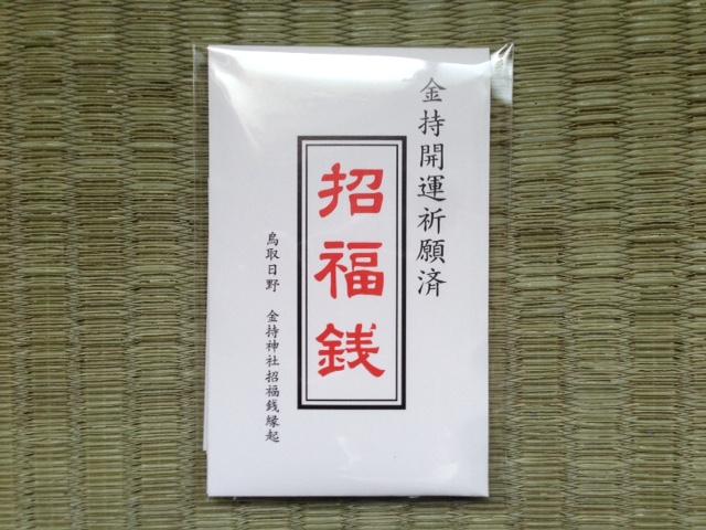 f:id:kyon-rog:20171207170530j:plain
