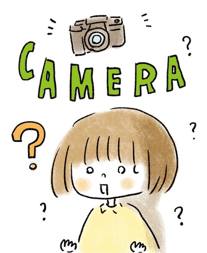 f:id:kyon-rog:20180525221851j:plain