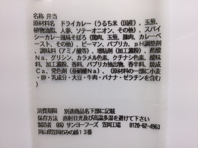 f:id:kyon-rog:20180731152934j:plain
