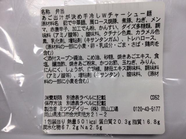 f:id:kyon-rog:20180803064921j:plain