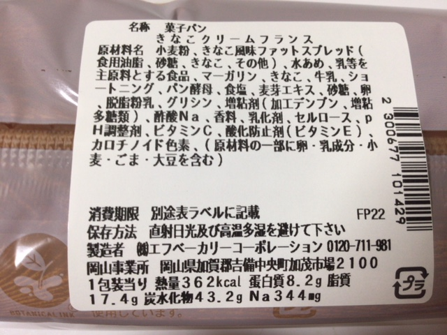 f:id:kyon-rog:20180911173503j:plain