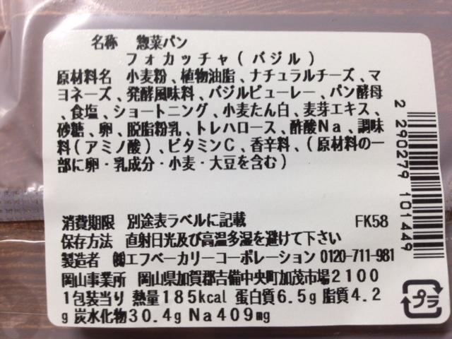 f:id:kyon-rog:20180920164352j:plain