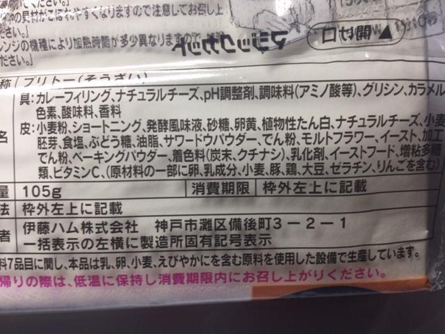 f:id:kyon-rog:20181002160853j:plain