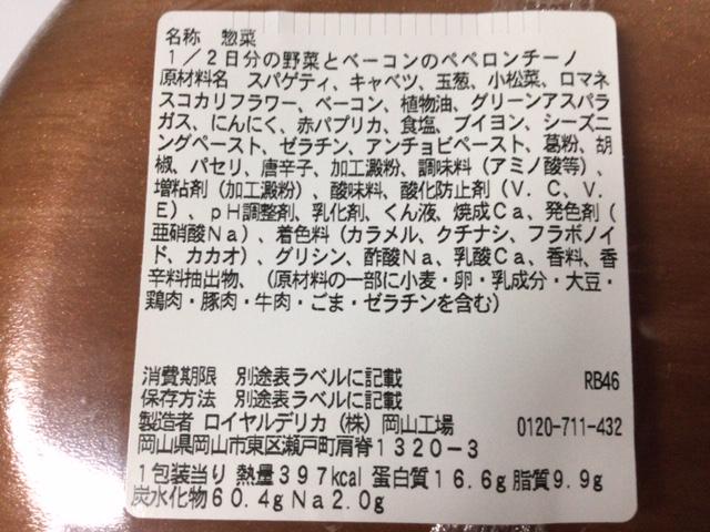f:id:kyon-rog:20181012150800j:plain