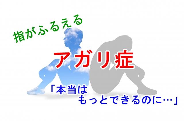 f:id:kyon-rog:20190813183548j:plain