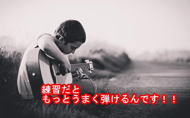 f:id:kyon-rog:20190912221830j:plain