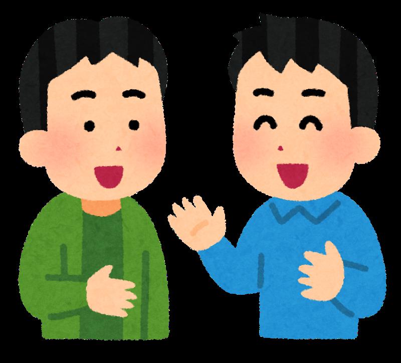 f:id:kyon-rog:20190926202807p:plain