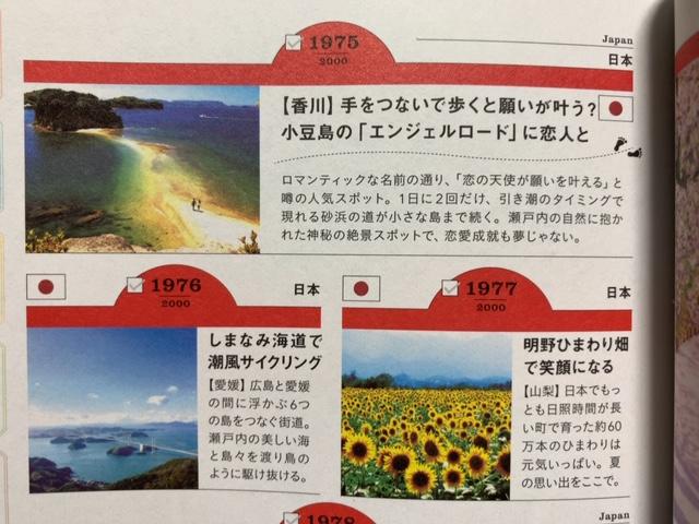 f:id:kyon-rog:20191004185409j:plain