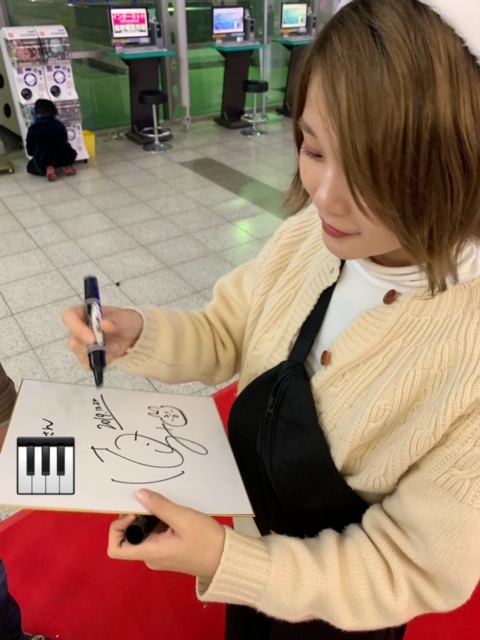 f:id:kyon-rog:20191225001540j:plain