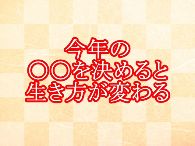 f:id:kyon-rog:20200101212510j:plain