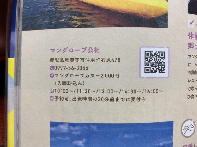 f:id:kyon-rog:20200105161723j:plain