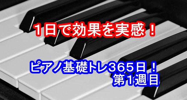 f:id:kyon-rog:20200106183244j:plain