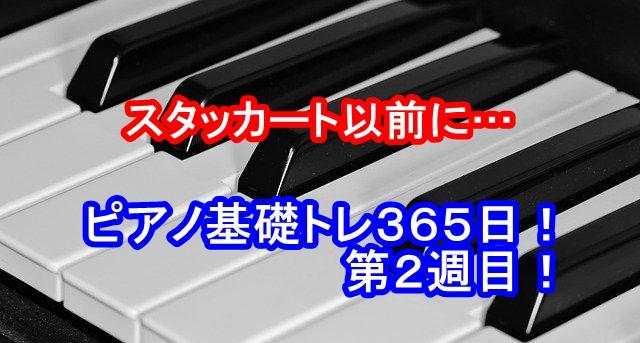 f:id:kyon-rog:20200113174236j:plain
