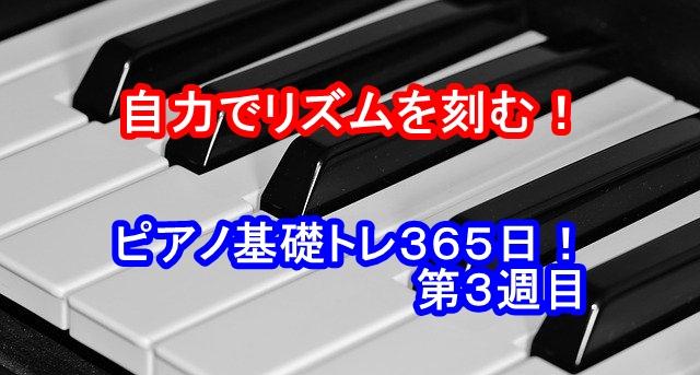 f:id:kyon-rog:20200120162651j:plain