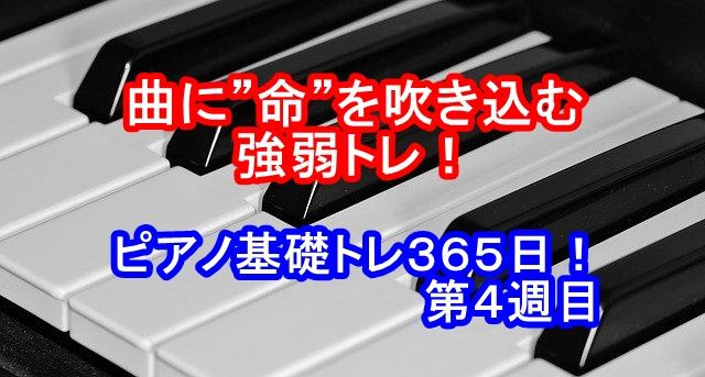 f:id:kyon-rog:20200127204657j:plain