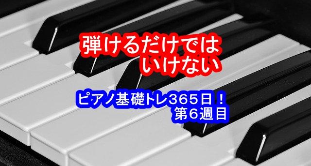 f:id:kyon-rog:20200212204051j:plain