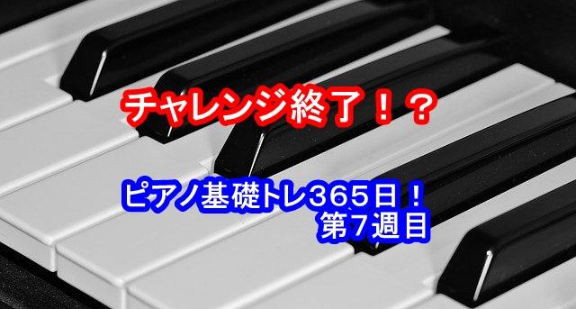 f:id:kyon-rog:20200221215355j:plain
