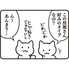 f:id:kyon-rog:20200324214021j:plain