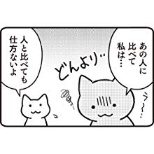 f:id:kyon-rog:20200324214337j:plain