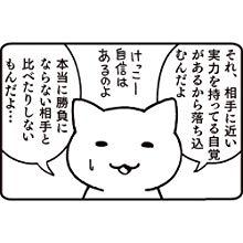 f:id:kyon-rog:20200324214427j:plain