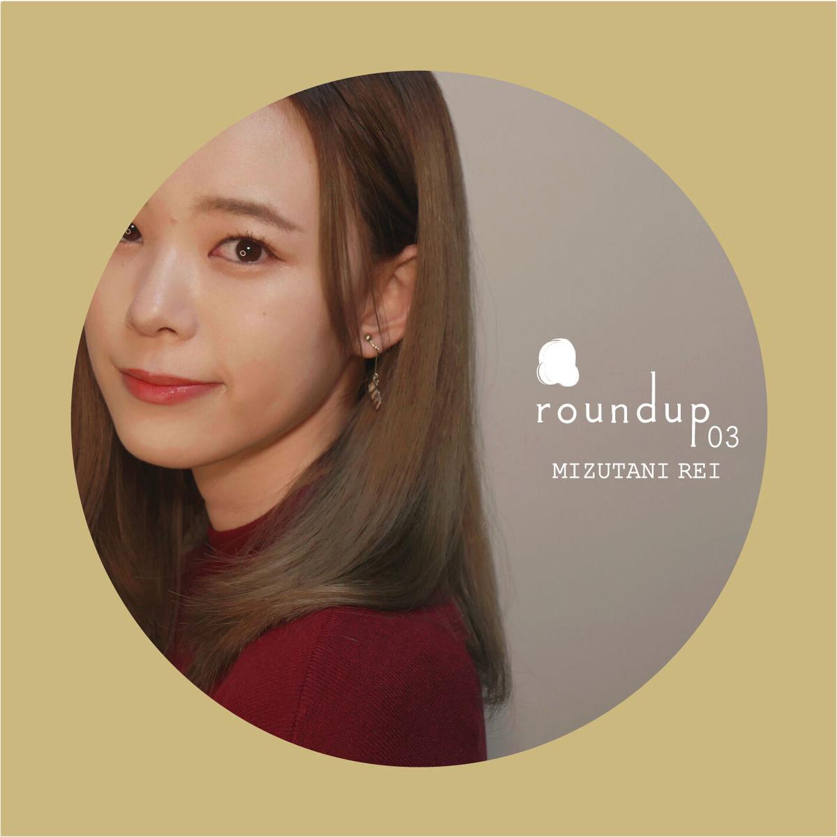 f:id:kyon-rog:20201226205214j:plain