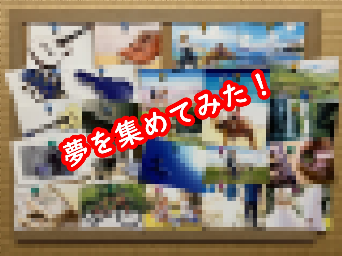 f:id:kyon-rog:20210917194353j:plain