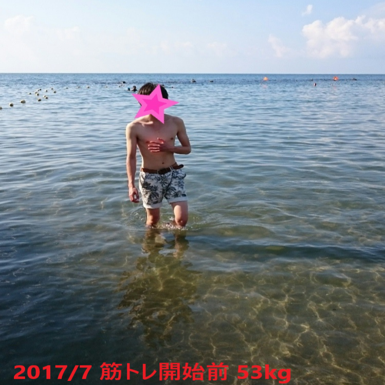 f:id:kyon1214:20200426204305p:plain