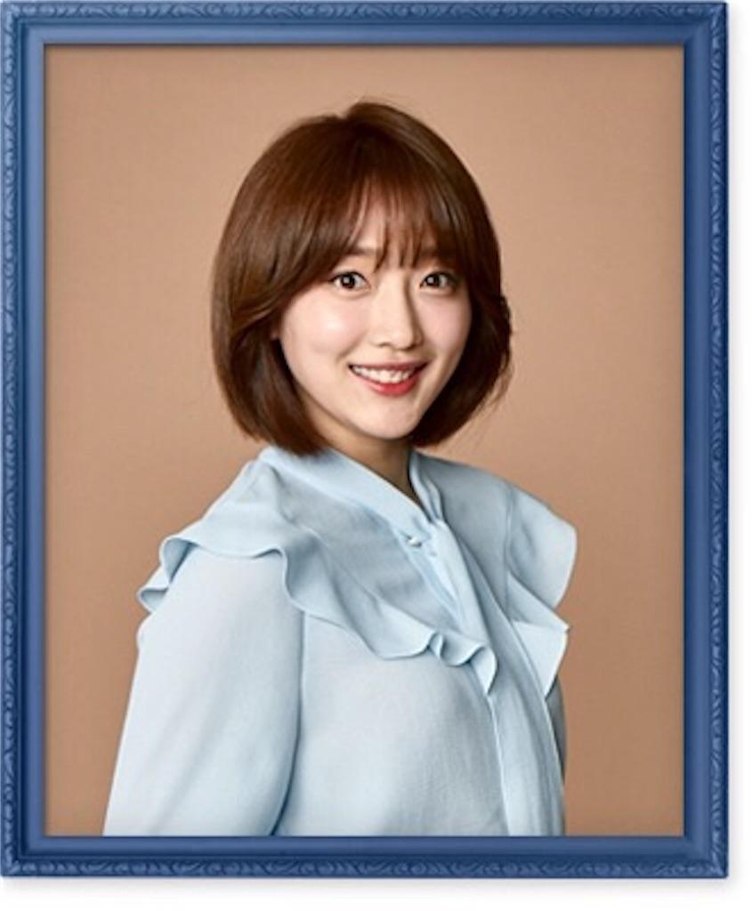 f:id:kyonbokkun:20210321101345j:plain