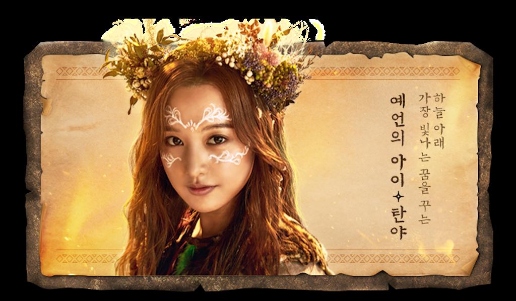 f:id:kyonbokkun:20210418150226p:plain:w450