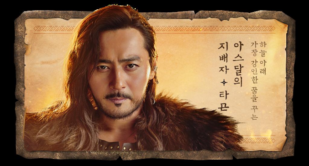 f:id:kyonbokkun:20210418150234p:plain:w450