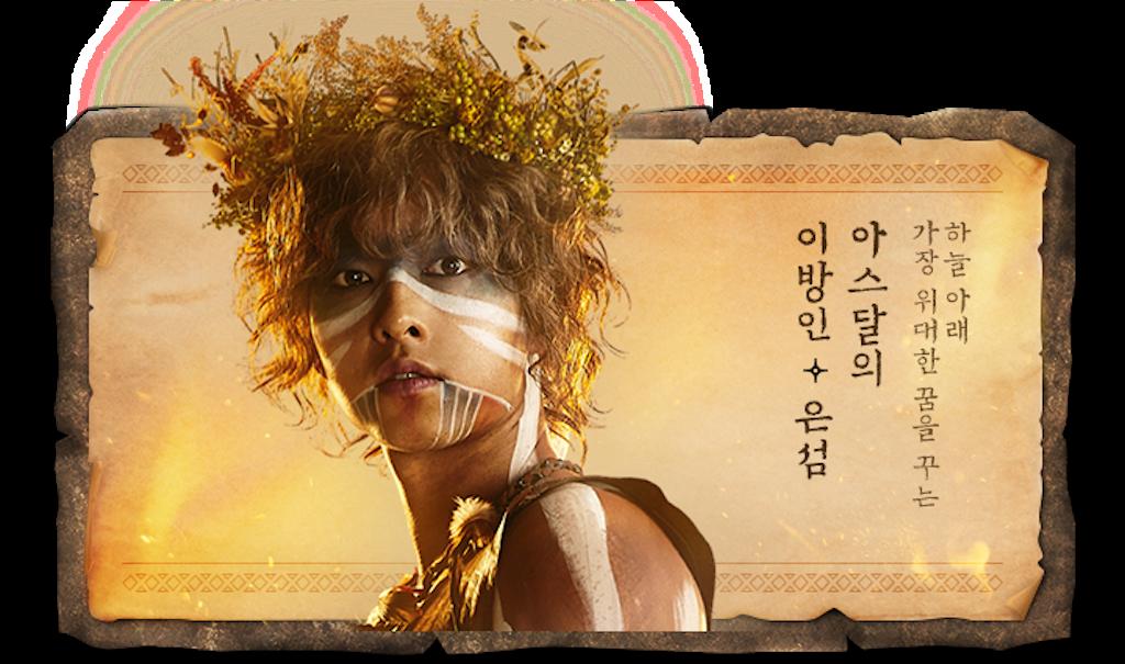 f:id:kyonbokkun:20210418150241p:plain:w450
