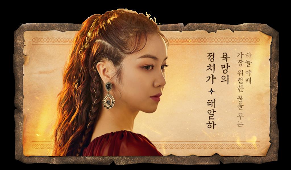 f:id:kyonbokkun:20210418150246p:plain:w450