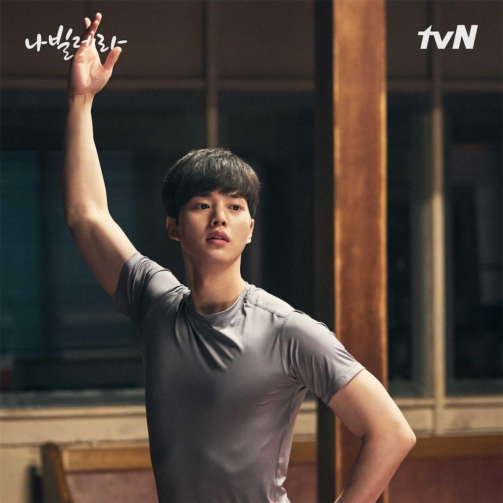 f:id:kyonbokkun:20210429075741j:plain:w450